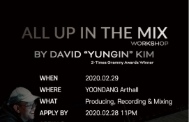 Two-time Grammy-winning music mixer to hold first workshop in Seoul
