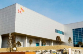 SK Biopharmaceuticals set to make historic IPO