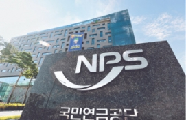 NPS to invest W800b through private equity firms