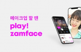 Beauty app Zamface attracts W5.5b in series A funding