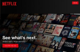 Korea reveals details of 'Netflix law'