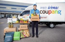 S. Korean unicorns take big leap with greater global presence