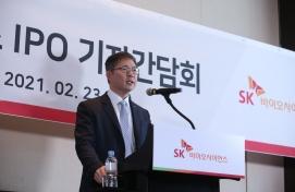 SK Bioscience seeks up to W1.5tr in blockbuster IPO