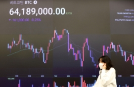 Korea toughens rules on cryptocurrency amid market frenzy