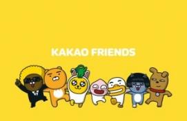 Kakao shares soar on expectation of its gain from Dunamu's performance