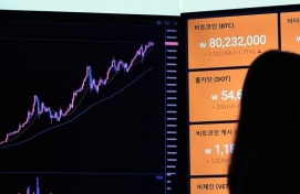 Concerns rise as more young Koreans dip their toes into crypto market