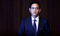 Samsung heir's bribery case trial commences
