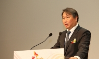 Out of bribery scandal, SK chief readies for Toshiba race