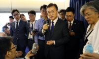 Moon suggests 'action for action' in engaging NK