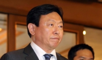 Lotte chairman hosts IR session in Tokyo