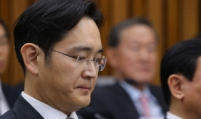 Samsung heir skips Allen & Co. conference