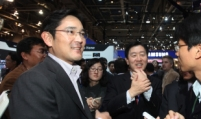 Samsung's former No. 2 man denies heir's involvement in corruption scandal
