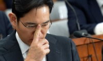 Last hearing of Samsung heir's bribery trial begins