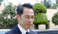 Dong-A Socio chairman arrested for alleged kickbacks, tax evasion