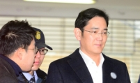 Court bars live coverage of Samsung heir's trial