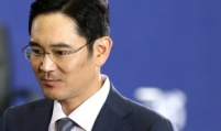 Can Lee Jae-yong control Samsung from behind bars?