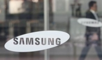 Samsung's new CEOs to discuss global strategy this week
