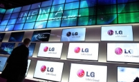 LG's new growth chief prioritizes EVs, energy with focus on B2B markets