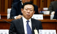 Court to rule on corporate crime allegations against Lotte chief