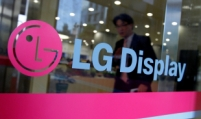 LG's first OLED plant in China gets the green light