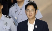 Take me, not them: Samsung heir Lee Jae-yong
