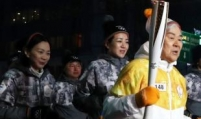 """Nut rage"" chaebol heiress as Olympic torchbearer?"