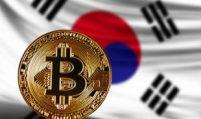 Is Korean government ready to tax cryptocurrency?