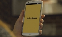 Can Kakao Bank solve problems of the underbanked?