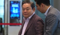 Samsung head Lee Kun-hee down 7 notches in global wealth ranking