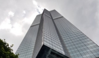 Mirae Asset Daewoo to inject US$300m to buy Hong Kong skyscraper