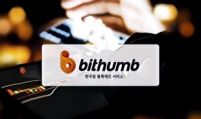 Bithumb faces flak for server checkup at crucial time