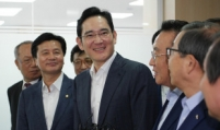 Samsung heir back in control?