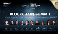 TEAMZ Blockchain Summit to kick off next month in Tokyo