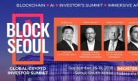 Block Seoul conference to kick off next month