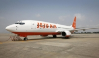 [EQUITIES] 'Jeju Air hurt by natural disaster in Japan'
