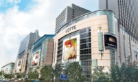 [EQUITIES] 'Lotte Shopping to restore W1tr operating profit'