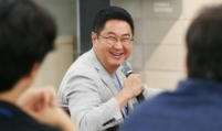 [Q&A] Upbit skeptical of own coin launch