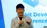 Kakao's blockchain venture aims for mass-market