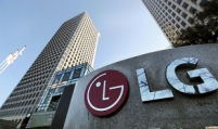 [EQUITIES] 'LG temporarily dragged down by subsidiaries'