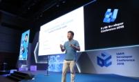 TMON founder's new blockchain startup Terra gets US$32m seed funding
