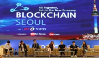 'Blockchain sector needs to become practical'