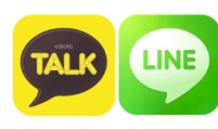Naver, Kakao and KT vie to launch cryptocurrencies