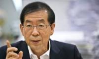Seoul mayor unveils plans to promote blockchain industries