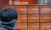BK Global Consortium acquires Bithumb for W400b