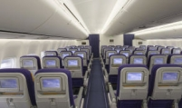 LG, Lufthansa to launch JV for in-cabin electronics system