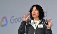 Google, LG to jointly build smart town
