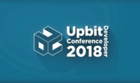 Upbit's developer conference open to public