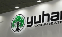 [EQUITIES] 'Yuhan's Q3 earnings very disappointing'