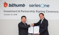 Bithumb, SeriesOne to launch security token exchange in US