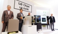 LG adds artistic touch to home appliances